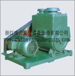 Type 2X two-stage rotary vane series vacuum pump 2X-70 Water Cooling